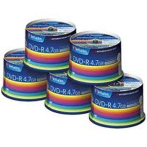 三菱化学 データ用DVD-R 250枚(50枚*5) DHR47JP50V3C