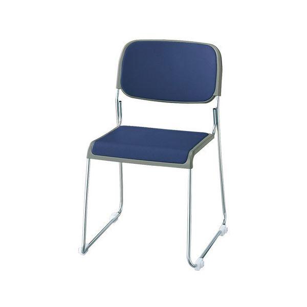 ジョインテックス 会議椅子(スタッキングチェア/ミーティングチェア) 肘なし 座面:合成皮革(合皮) FRK-S2LN NV ネイビー 【完成品】:BKワールド