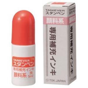 (まとめ)サンビー スタンペン用補充インキ TSK-55430【×300セット】