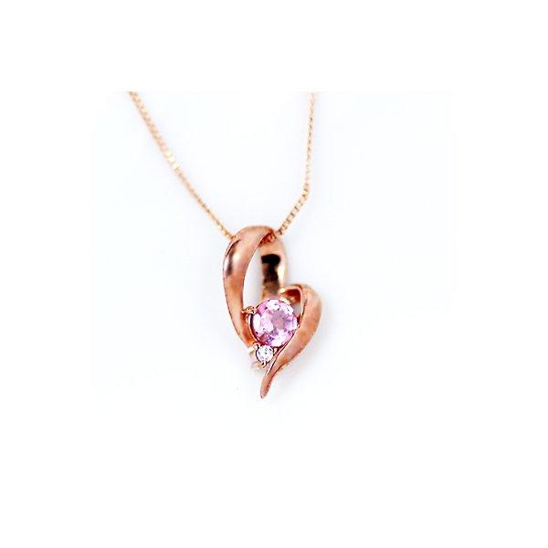 10金ピンクゴールド 天然ダイヤモンド ピンクトルマリン オープンハート デザイン ペンダント ネックレス【代引不可】