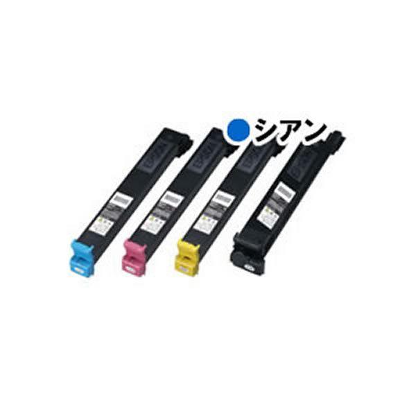 エプソン インクトナーカートリッジ LPC3T13 青 あお 純正品 シアン 贈り物 LPC3T13CC トナーカートリッジ EPSON 激安通販販売