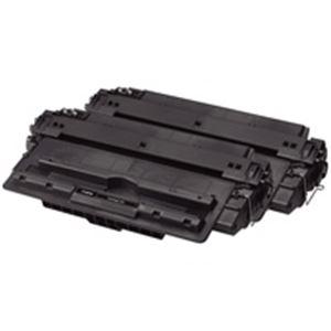 【純正品】 Canon キヤノン トナーカートリッジ 純正 【CRG-509VP】 2本入り ブラック(黒)
