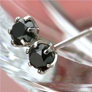 PT900 計0.4ctブラックダイヤモンドピアス(プラチナ)161923