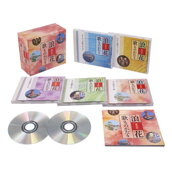 浪花歌ものがたり 【CD5枚組】 別冊歌詞ブックレット カートンBOX付き 〔ミュージック 音楽 歌謡 演歌〕