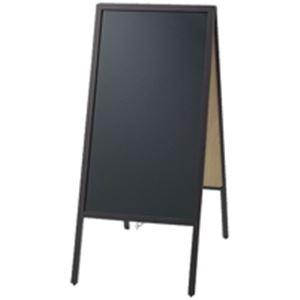ジョインテックス マーカー用A型黒板ダークブラウン大 B495J