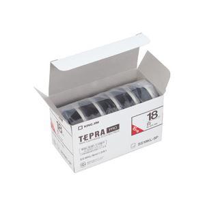 キングジム テプラ PRO テープカートリッジ ロングタイプ 18mm 白/黒文字 SS18KL-5P 1パック(5個)