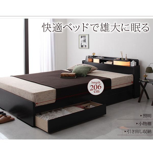 収納ベッド シングル【Roi-long】【ボンネルコイルマットレス付き】 ブラック 棚・照明付き収納ベッド【Roi-long】ロイ・ロング【代引不可】