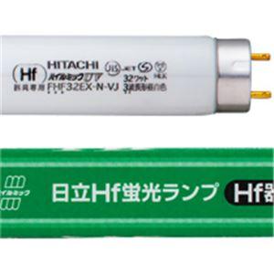(まとめ)Hf蛍光ランプ ハイルミックUV 32形 昼白色×25本