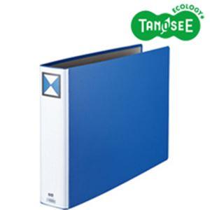 (まとめ)両開きパイプ式ファイル A3-E 60mmとじ 青 10冊