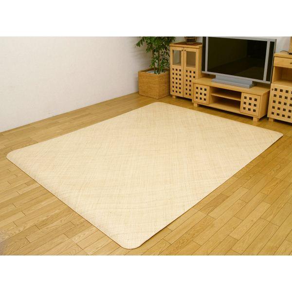 インドネシア産 籐あじろ織りカーペット 200×200cm 正方形