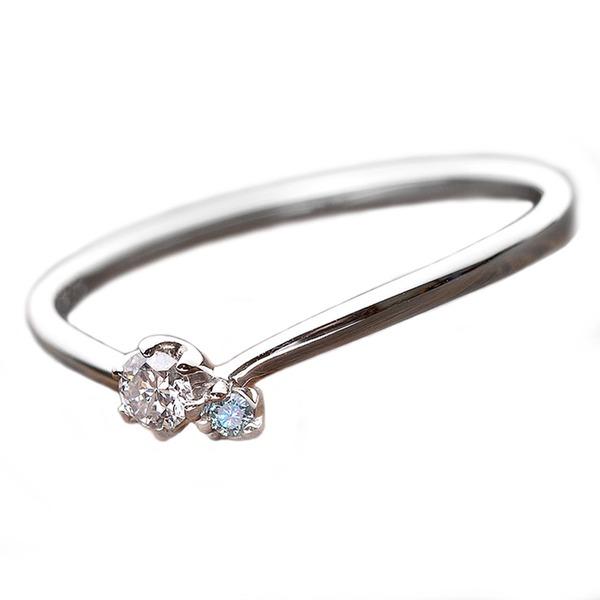 ダイヤモンド リング ダイヤ アイスブルーダイヤ 合計0.06ct 9号 プラチナ Pt950 V字モチーフ 指輪 ダイヤリング 鑑別カード付き