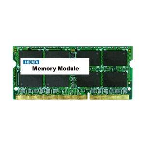 アイ・オー・データ機器 ノートPC用 PC3L-12800(DDR3L-1600)対応メモリー 低電圧タイプ 8GB SDY1600L-8G