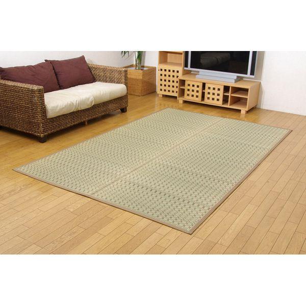 純国産/日本製 掛川織 い草カーペット 『奥丹後』 江戸間3畳(約174×261cm)