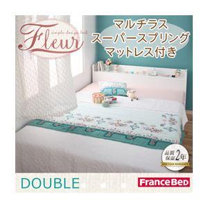 収納ベッド ダブル【Fleur】【マルチラススーパースプリングマットレス付き】 ホワイト 棚・コンセント付き収納ベッド【Fleur】フルール