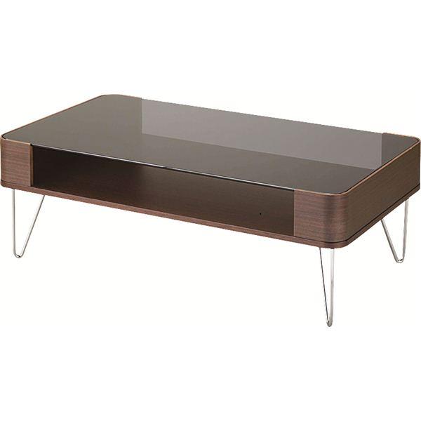 コーヒーテーブル 長方形 スチール/強化ガラス製 棚収納付き PT-582BR ブラウン