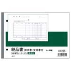 (業務用20セット)アピカ 納品書 DF225 B6 4枚50組