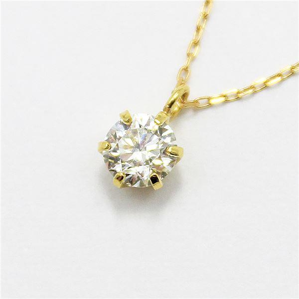 18金 イエローゴールド 0.3ct ダイヤモンド ペンダント Gカラー SI-2【代引不可】