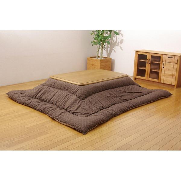 インド綿 こたつ布団 こたつ厚掛け布団 単品 ブラウン 205×245cm