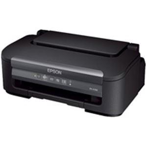 EPSON(エプソン) ビジネスIJプリンタ モノクロ PX-K150