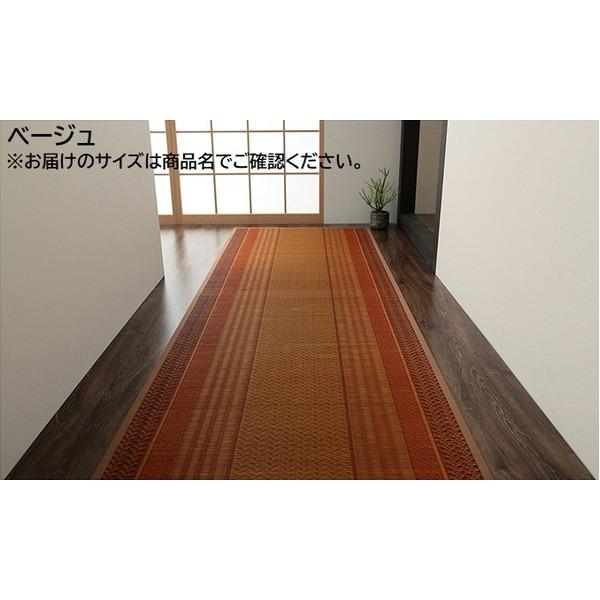 純国産/日本製 い草の廊下敷き ベージュ 約80×440cm(裏:不織布) 抗菌、防臭効果