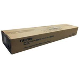 富士フィルム(FUJI) HGサーマルペーパー白/黒1インチ850MM2本