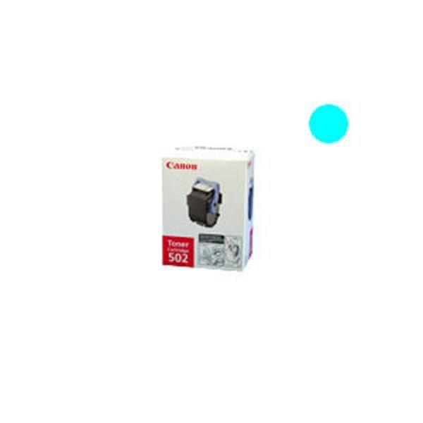 保障 キヤノン インクトナーカートリッジ 青 あお 純正品 Canon 502 キャノン 特価キャンペーン シアン C トナーカートリッジ