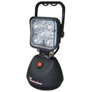 大人気! 電源のとれない場所で耐活躍 マグネット付でしっかり固定 熱田資材 LED投光器 お得クーポン発行中 充電式サンダービームLED-J15