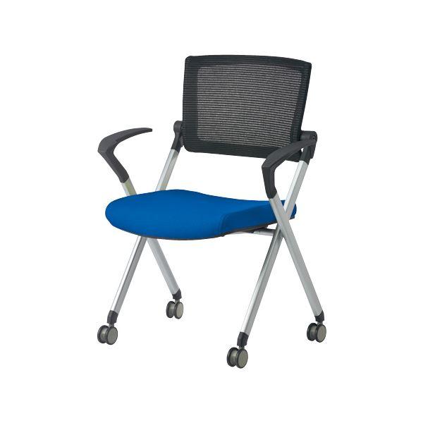 ジョインテックス 会議椅子(スタッキングチェア/ミーティングチェア) 肘付き/キャスター付き GK-A90SM ブルー 【完成品】