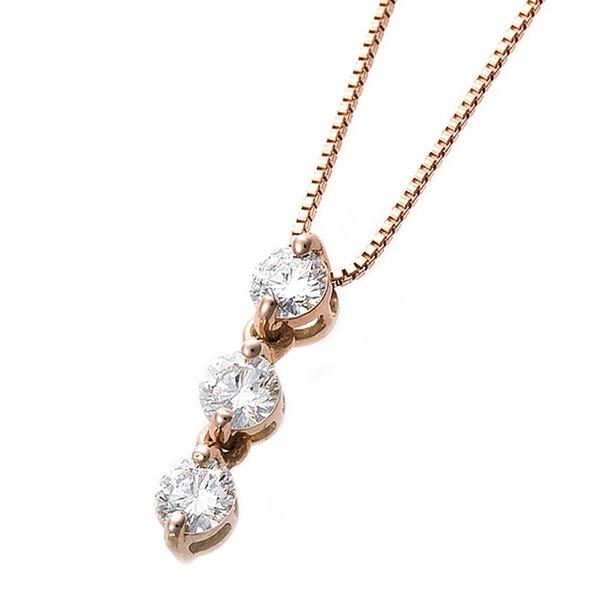 ダイヤモンド ネックレス 0.24ct スリーストーン K18 ピンクゴールド ダイヤ3ストーン ペンダント 鑑別カード付き
