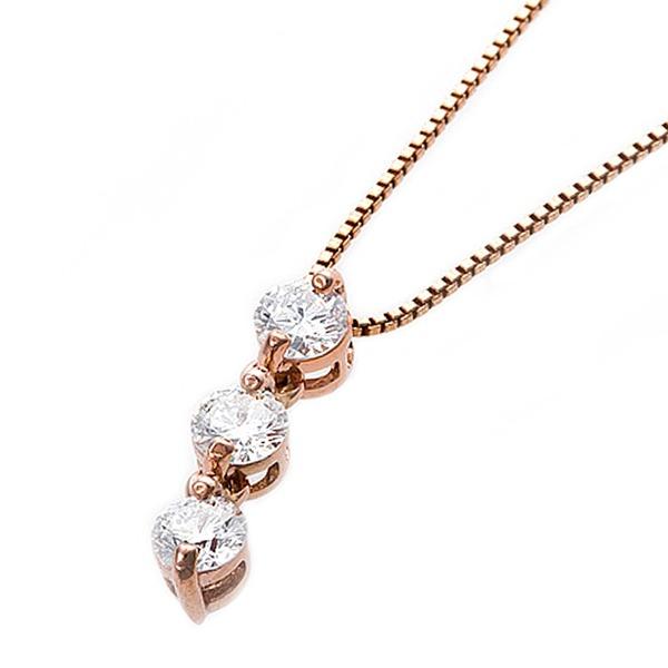 ダイヤモンド ネックレス 0.24ct スリーストーン K10 ピンクゴールド ダイヤ3ストーン ペンダント 鑑別カード付き