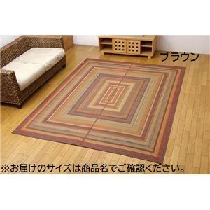 純国産/日本製 袋三重織 い草ラグカーペット ブラウン 約191×191cm(裏:不織布)