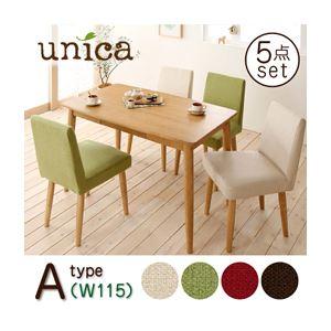 ダイニングセット 5点セット【A】(テーブル幅115+カバーリングチェア×4)【unica】【テーブル】ブラウン 【チェア4脚】グリーン 天然木タモ無垢材ダイニング【unica】ユニカ【代引不可】