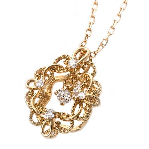 ダイヤモンド ネックレス 0.13ct K18 イエローゴールド アラベスク 花 フラワーモチーフ ペンダント 鑑別カード付き