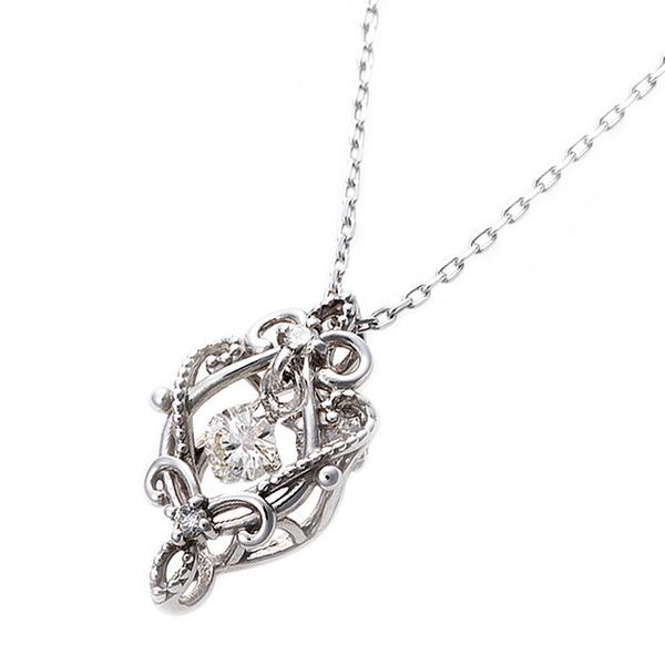 ダイヤモンド ネックレス 0.05ct K10 ホワイトゴールド アラベスク 花 フラワーモチーフ ペンダント 鑑別カード付き