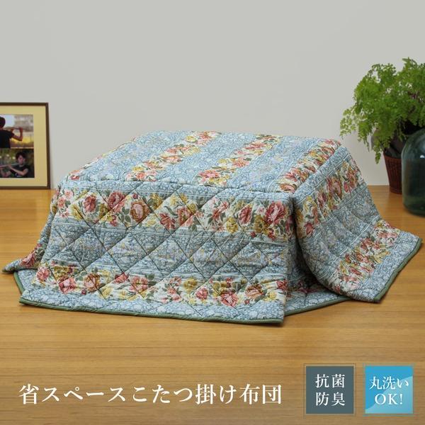 省スペースタイプ 軽くて暖か洗えるこたつ掛け布団 長方形(中) サックス