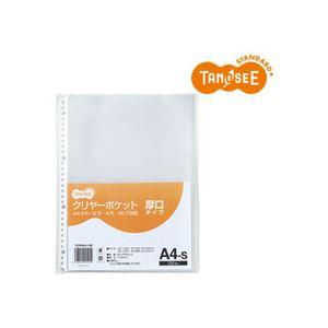 (まとめ)TANOSEE クリヤーポケット クリアポケット(厚口タイプ) A4タテ 2・4・30穴 100枚入×10パック