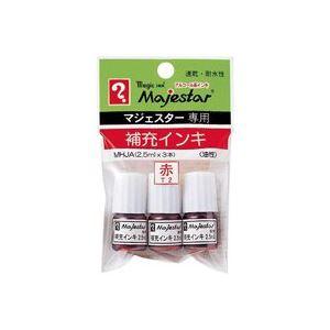 (業務用70セット)寺西化学工業 マジェスター補充インキ MHJA-T2 赤 3本