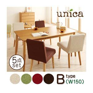 ダイニングセット 5点セット【B】(テーブル幅150+カバーリングチェア×4)【unica】【テーブル】ブラウン 【チェア4脚】グリーン 天然木タモ無垢材ダイニング【unica】ユニカ【代引不可】