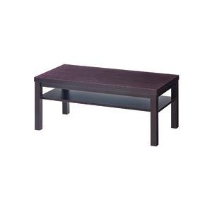 アール・エフ・ヤマカワ 応接センターテーブル ワイド棚付き ダ-ク RFCFT-1155DA 1台