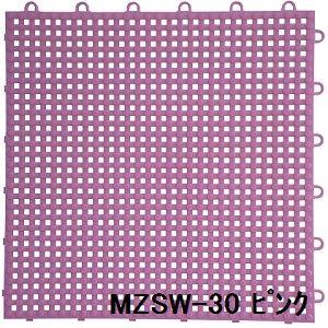 水廻りフロアー サワーチェッカー MZSW-30 16枚セット 色 ピンク サイズ 厚13mm×タテ300mm×ヨコ300mm/枚 16枚セット寸法(1200mm×1200mm) 【日本製】 【防炎】