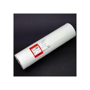桜井 スター再生紙G100 A0ロール 841mm×150m 3インチコア 素巻 RPJG382S 1箱(2本)