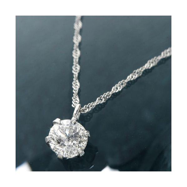 純プラチナ0.3ct ダイヤモンドペンダント/ネックレス