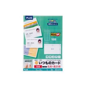 (まとめ)プラス 名刺用紙キリッと片面MC-KK701V A4 白 50枚【×3セット】:BKワールド