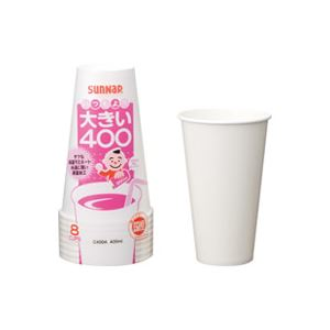 (業務用200セット)サンナップ タフカップホワイト 400ML 8個C400A 【×200セット】