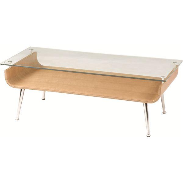 ローテーブル/強化ガラステーブル 木製 棚収納付き NET-301NA ナチュラル