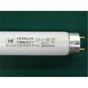 【25本セット】日立 Hf蛍光灯 照明器具 FHF32EX-N-VJ