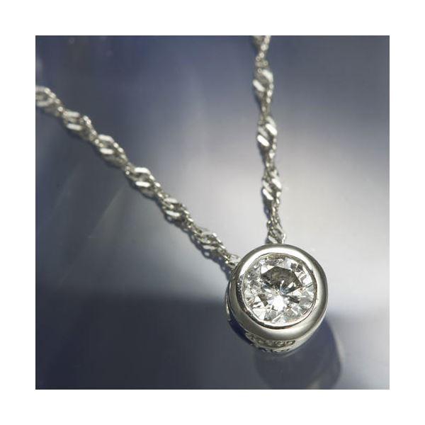 プラチナPtフクリンダイヤモンドペンダント/ネックレス 鑑別カード付き