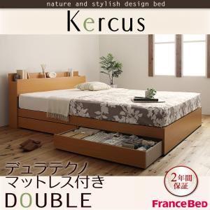 収納ベッド ダブル【Kercus】【デュラテクノマットレス付き】 ナチュラル 棚・コンセント付き収納ベッド【Kercus】ケークス