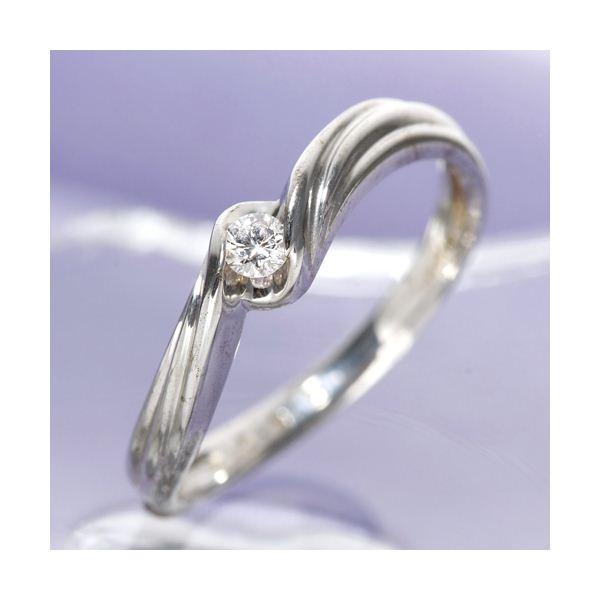 ピンクダイヤリング 指輪 ウェーブリング 19号
