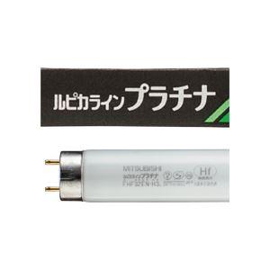 (まとめ)Hf蛍光ランプ ルピカラインプラチナ 32形 昼白色 25本